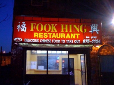 16 Weirdest and Funniest Restaurant Names That Will Make You ROFL ...